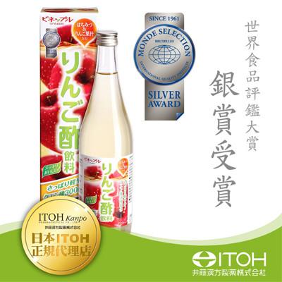 【ITOH 井藤漢方】日本 蜂蜜蘋果醋飲 720ml (6.8折)