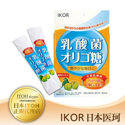 【IKOR 醫珂】日本 善美悠活 乳酸菌酵母 (20袋) (7.5折)