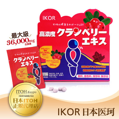 【IKOR 醫珂】日本 私舒蔓 蔓越莓益生菌 錠狀食品(10 (7.3折)