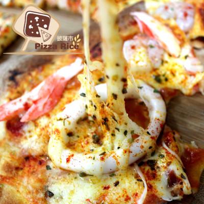 低卡脆皮義式米披薩 (3.1折)