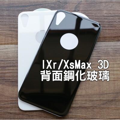 【貝占】Iphone Xs Xr Max 曲面 背面 背膜 後膜 玻璃貼 鋼化玻璃 貼膜 滿版 貼膜 (8.3折)