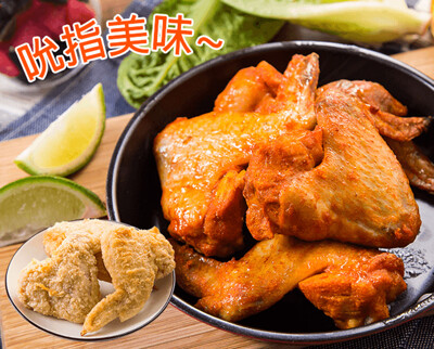 【大成】檸檬烤雞翅 (5.8折)