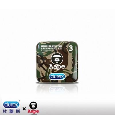 Durex杜蕾斯 x Aape 迷彩鐵盒裝 更薄型保險套(3入) (6.3折)