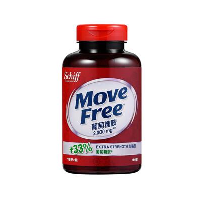 【Move Free】葡萄糖胺錠 2000mg 150錠/瓶 (7.5折)