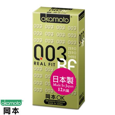 岡本okamoto  003 RF極薄貼身 12片裝 (8.5折)