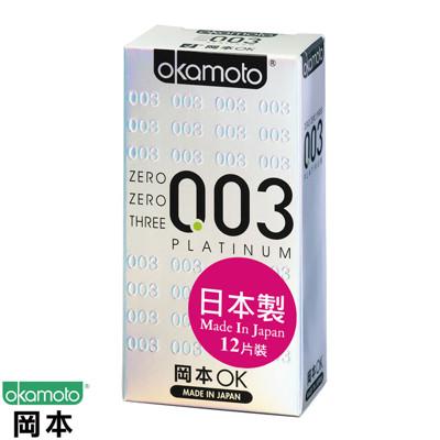 岡本okamoto 003 Platinum白金 12片裝 (8.5折)