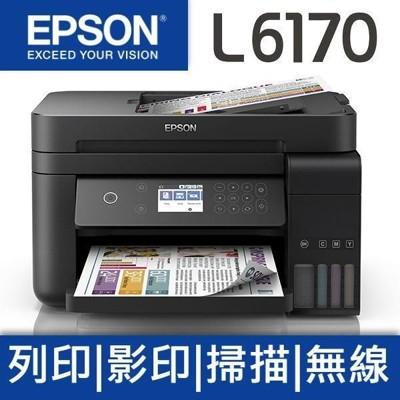 【南紡購物中心】EPSON L6170 雙網三合一高速 連續供墨複合機 (10折)