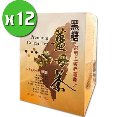 南紡購物中心台糖黑糖薑母茶x12盒組(10包/盒) (8.6折)