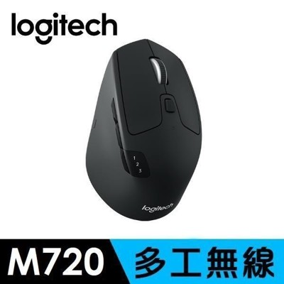 【南紡購物中心】羅技 M720 Triathlon 多工無線滑鼠 (9.4折)