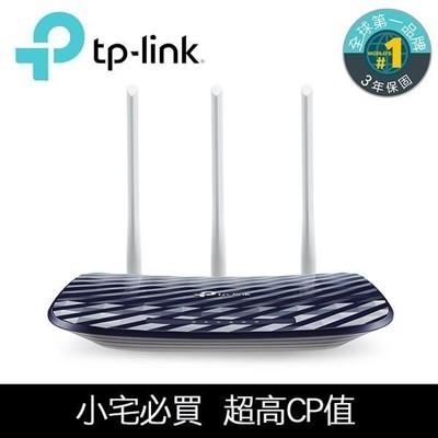 【南紡購物中心】TP-Link Archer C20 AC750 無線網絡wifi雙頻路由器 (8.4折)