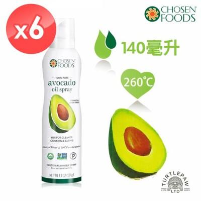 【南紡購物中心】【Chosen Foods】噴霧式酪梨油6瓶組 (140毫升*6瓶) (7.2折)