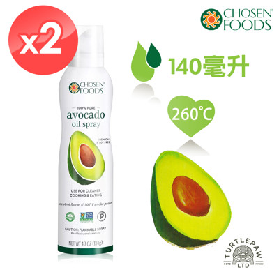 【南紡購物中心】【Chosen Foods】噴霧式酪梨油2瓶組 (140毫升*2瓶) (8.1折)