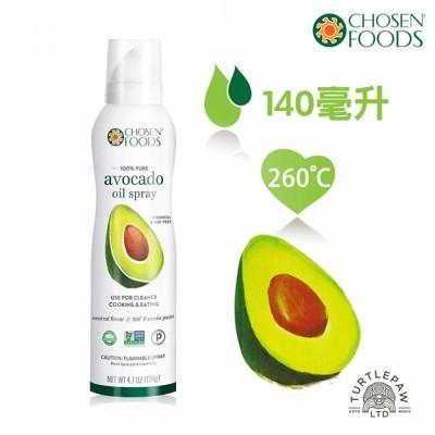 【南紡購物中心】【Chosen Foods】噴霧式酪梨油1瓶 (140毫升) (7.2折)