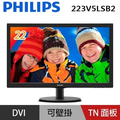 【南紡購物中心】 PHILIPS 223V5LSB2 22型Full HD螢幕 (7折)