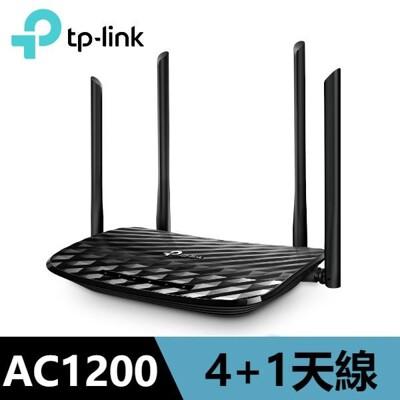 【南紡購物中心】TP-Link Archer A6 AC1200 路由器 (6.5折)