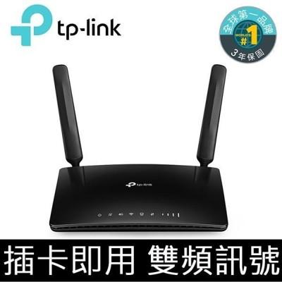 【南紡購物中心】TP-Link Archer MR200 AC750 無線雙頻 wifi路由器 (7.2折)