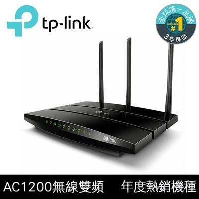 【南紡購物中心】TP-Link Archer C1200 AC1200無線雙頻Gigabit路由器 (7.8折)