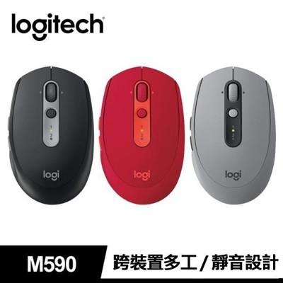 【南紡購物中心】羅技 M590 多工靜音無線滑鼠 (7.7折)