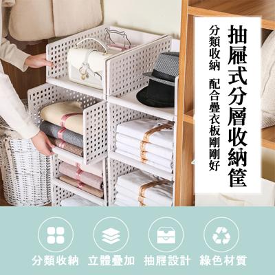 抽屜式隔板置物架【摺疊收納】衣櫃收納 收納隔板 置物架 衣服收納 分層隔板 收納櫃 CA182