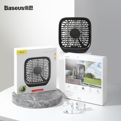 【Baseus】倍思 大葉片摺疊車載後座風扇 USB風扇 電風扇 攜帶型風扇 車用風扇 露營 野餐