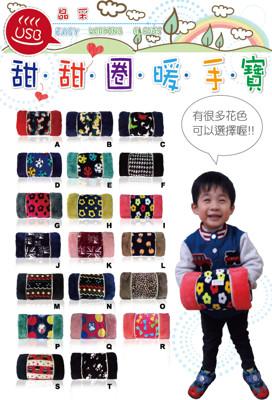 【晶采生活】USB甜甜圈_暖手寶 (20色隨機出貨) (3折)