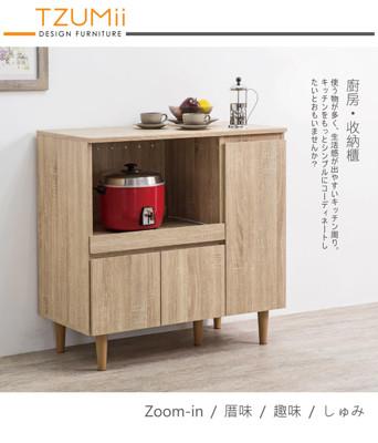 【TZUMii】日式多功能散熱三門廚房櫃(附插座) (5.6折)