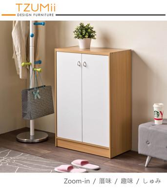 【TZUMii】日式簡約雙門鞋櫃-雙色可選 (5.6折)