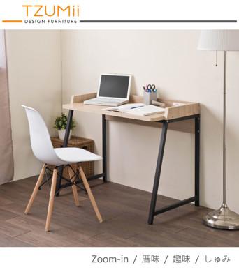 tzumii森田工作桌/書桌 (5.6折)