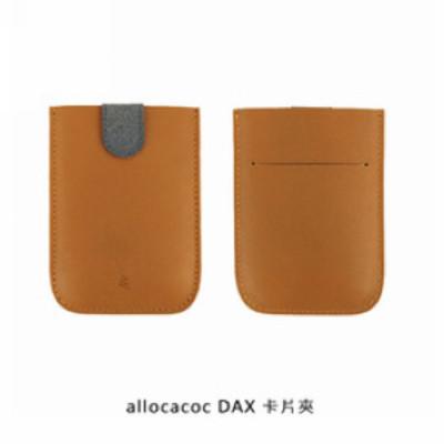DAX 真皮卡片夾 拉卡包 收納包 信用卡夾 (7.3折)