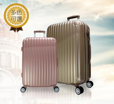 Yc Eason】皇家頂級ABS硬殼行李箱 28吋 (7.3折)