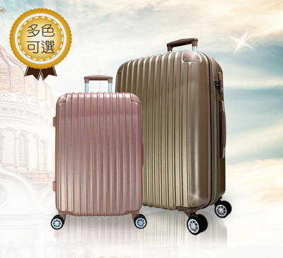【Yc Eason】皇家頂級ABS硬殼行李箱 20吋 (7.3折)