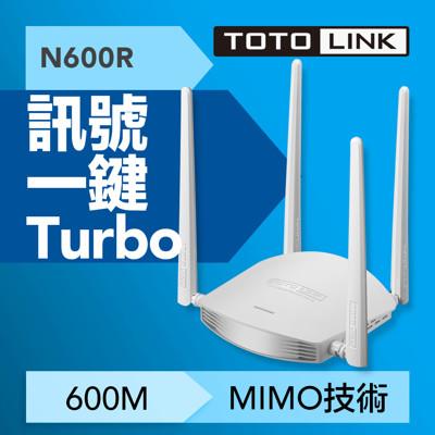 TOTOLINK N600R 強化大天線雙倍飆速無線分享器 (5.6折)