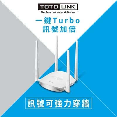 TOTOLINK N600R 強化大天線雙倍飆速無線分享器 (9.6折)