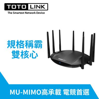 TOTOLINK A7000R AC2600旗艦級雙頻Gigabit無線路由器 (6.5折)