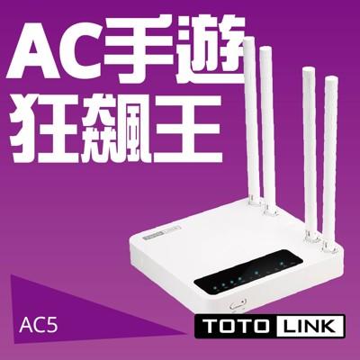 TOTOLINK AC5 AC1200超世代WIFI路由器 (7.6折)
