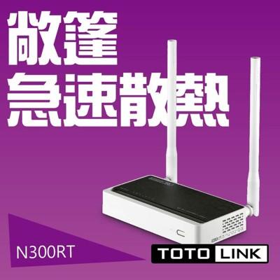 TOTOLINK N300RT 極速無線寬頻分享器 (7.5折)