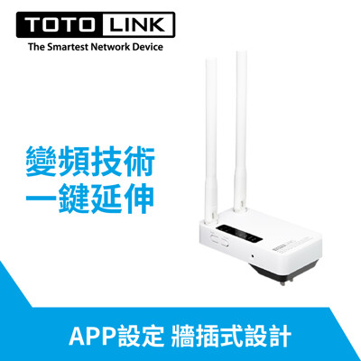 TOTOLINK EX1200M AC1200雙頻無線訊號延伸器 (7.3折)