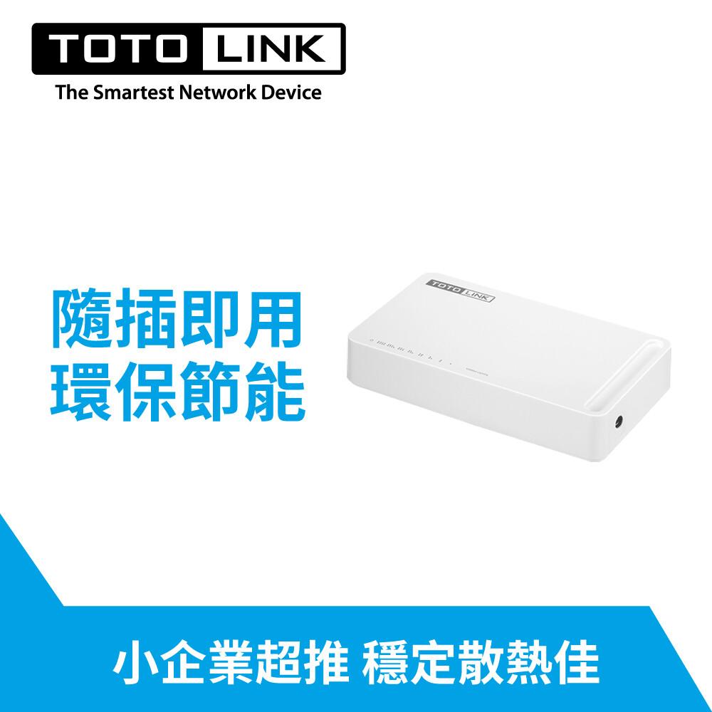 totolink s808g giga 8埠極速乙太交換器