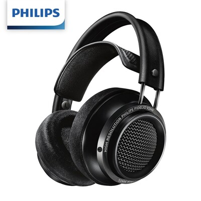 省您錢購物網全新~飛利浦 fidelio有線頭戴式耳機 (x2hr)+贈紫外線殺菌機*1台 (8.3折)