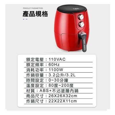 《省您錢購物網》 全新~Fujitek富士電通 3.2L智慧型氣炸鍋 (FTD-A31) (5折)