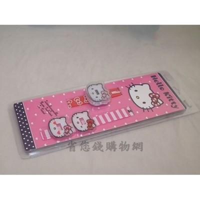 《省您錢購物網》全新~KITTY臉型手錶-可換錶帶/表情(HKSQ1112) (4.5折)