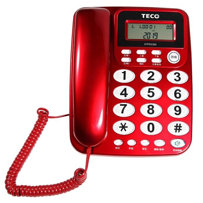 省您錢購物網全新~東元teco多功能來電顯示有線電話 xyfxc302