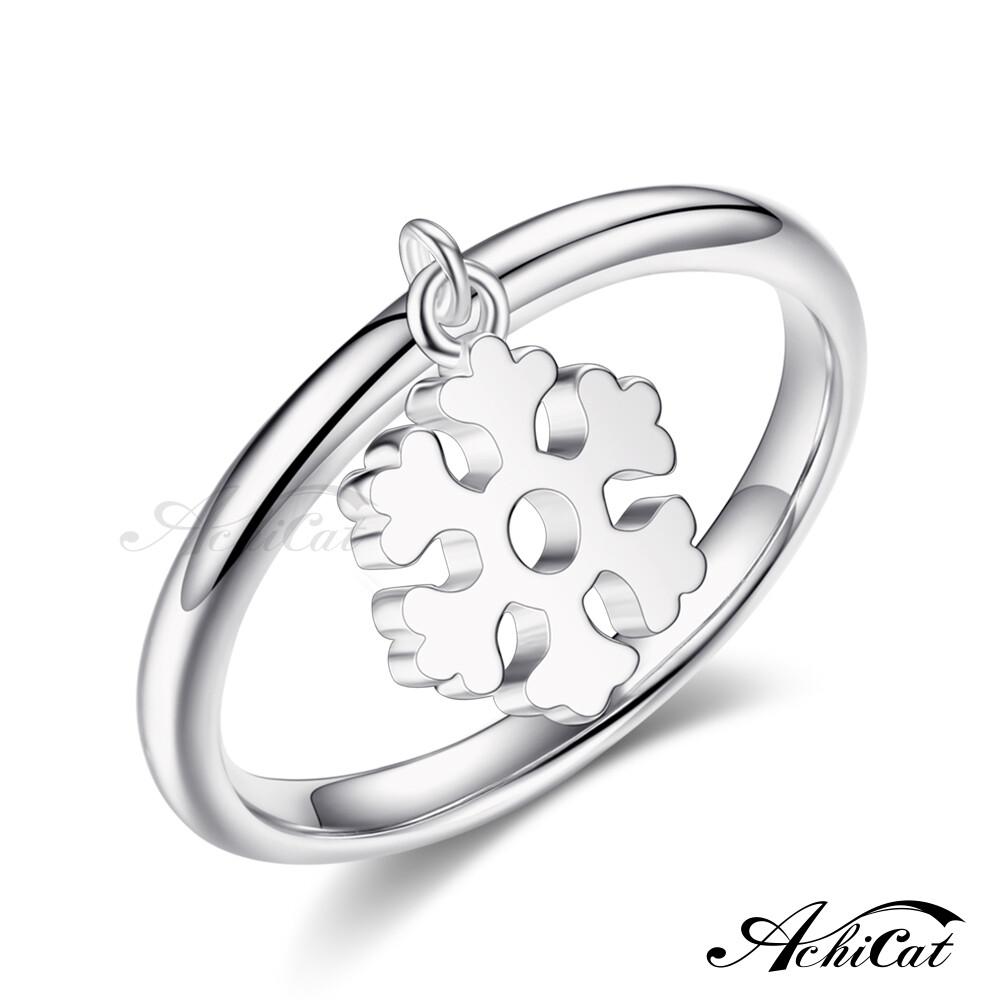 achicat 925純銀戒指 俏皮甜心 雪花戒指 防小人戒指 生日禮物 聖誕節禮物 as7128