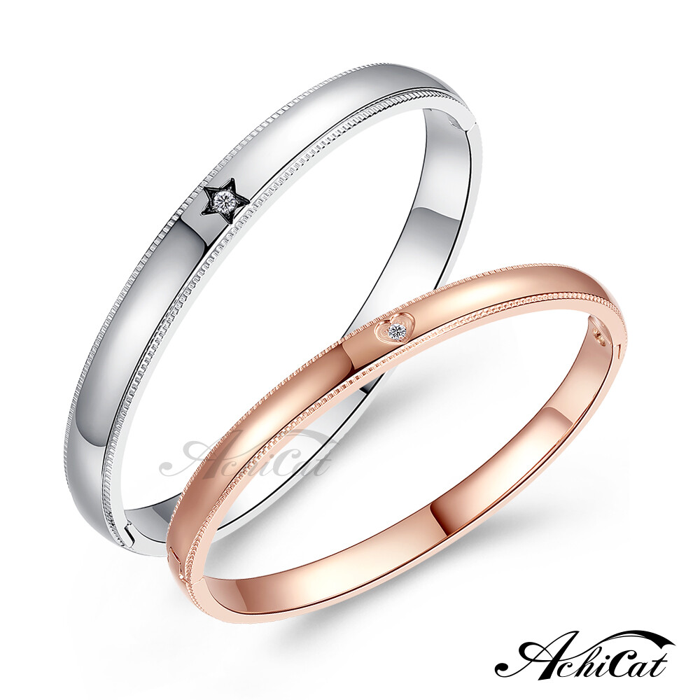 achicat 情侶手環 白鋼手環 星心相印 星星愛心手環 單個價格 情人節禮物 b5005