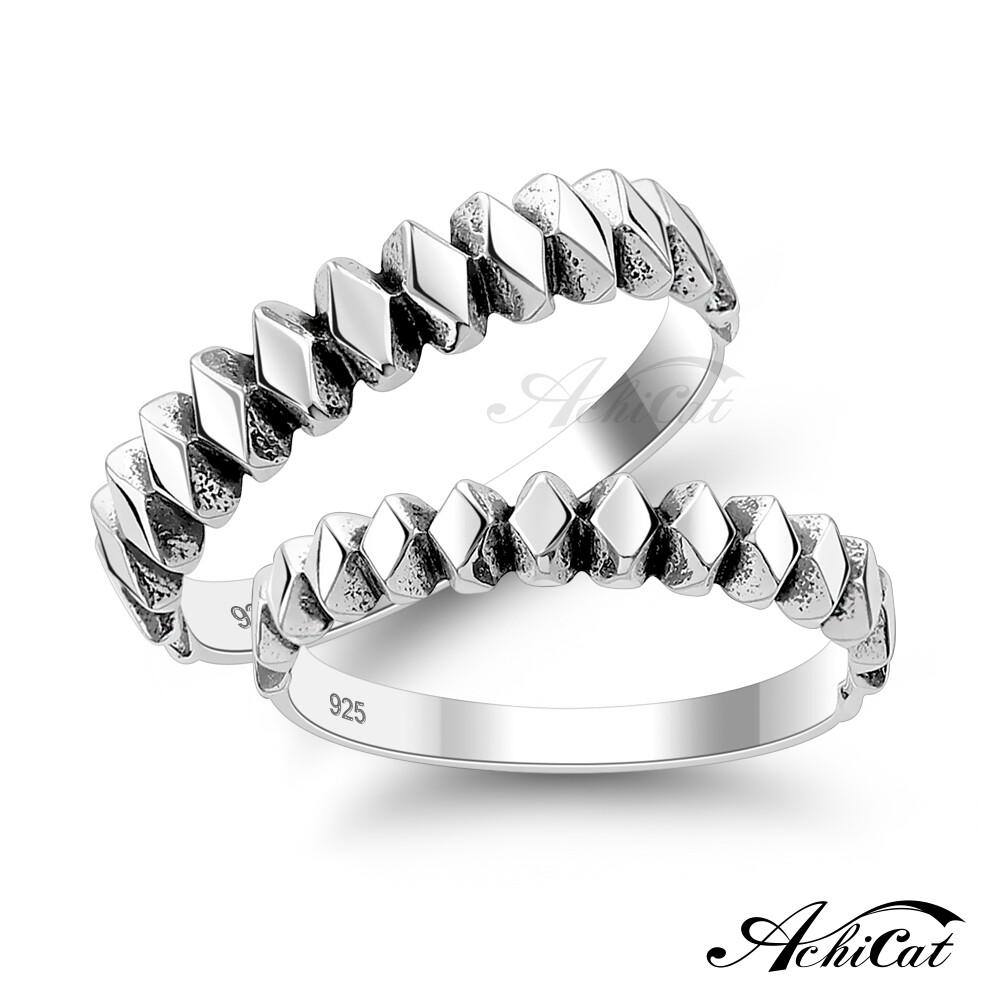 achicat 情侶戒指 925純銀戒指 相約廝守 情人對戒 尾戒 單個價格 情人節禮物as9016