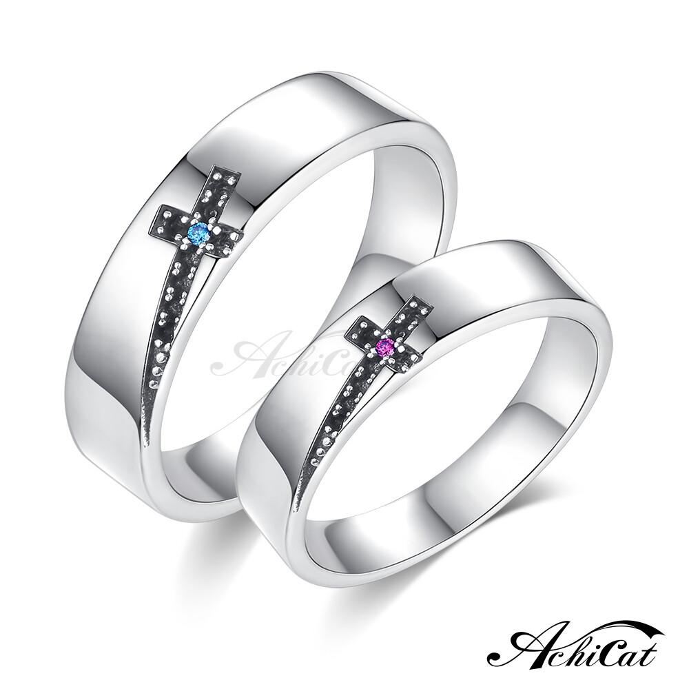 achicat 情侶戒指 925純銀戒指 祈禱幸福 十字架 *單個價格* as8023