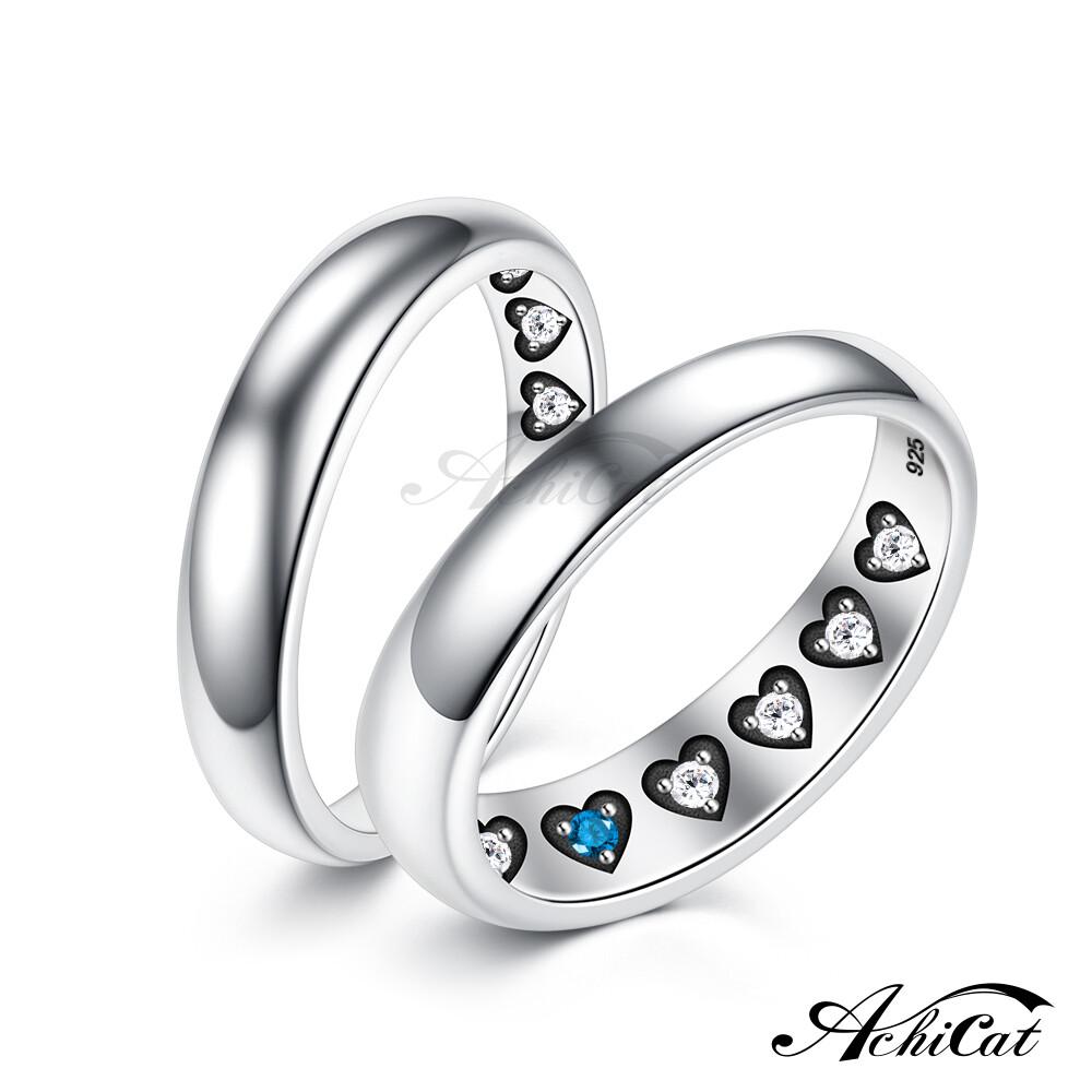 achicat 情侶戒指 925純銀戒指 真愛恆久 愛心戒指 情人對戒 單個 情人節 as20008