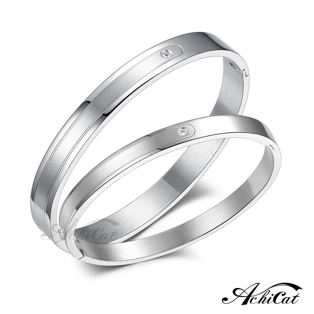 achicat 情侶手環 白鋼手環 愛情相隨 單鑽手環 單個價格 情人節禮物 b6019