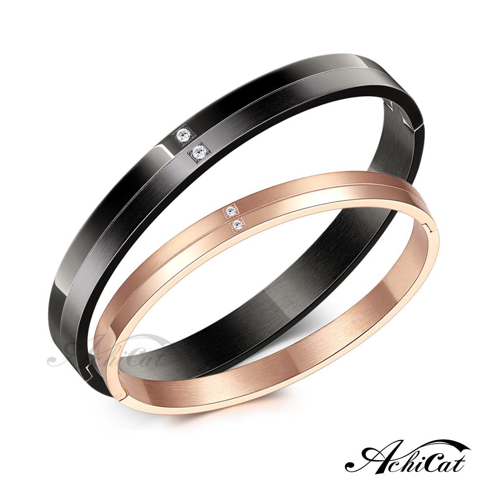 achicat 情侶手環 白鋼手環 愛的守護 手環 單個價格 情人節禮物 b6021