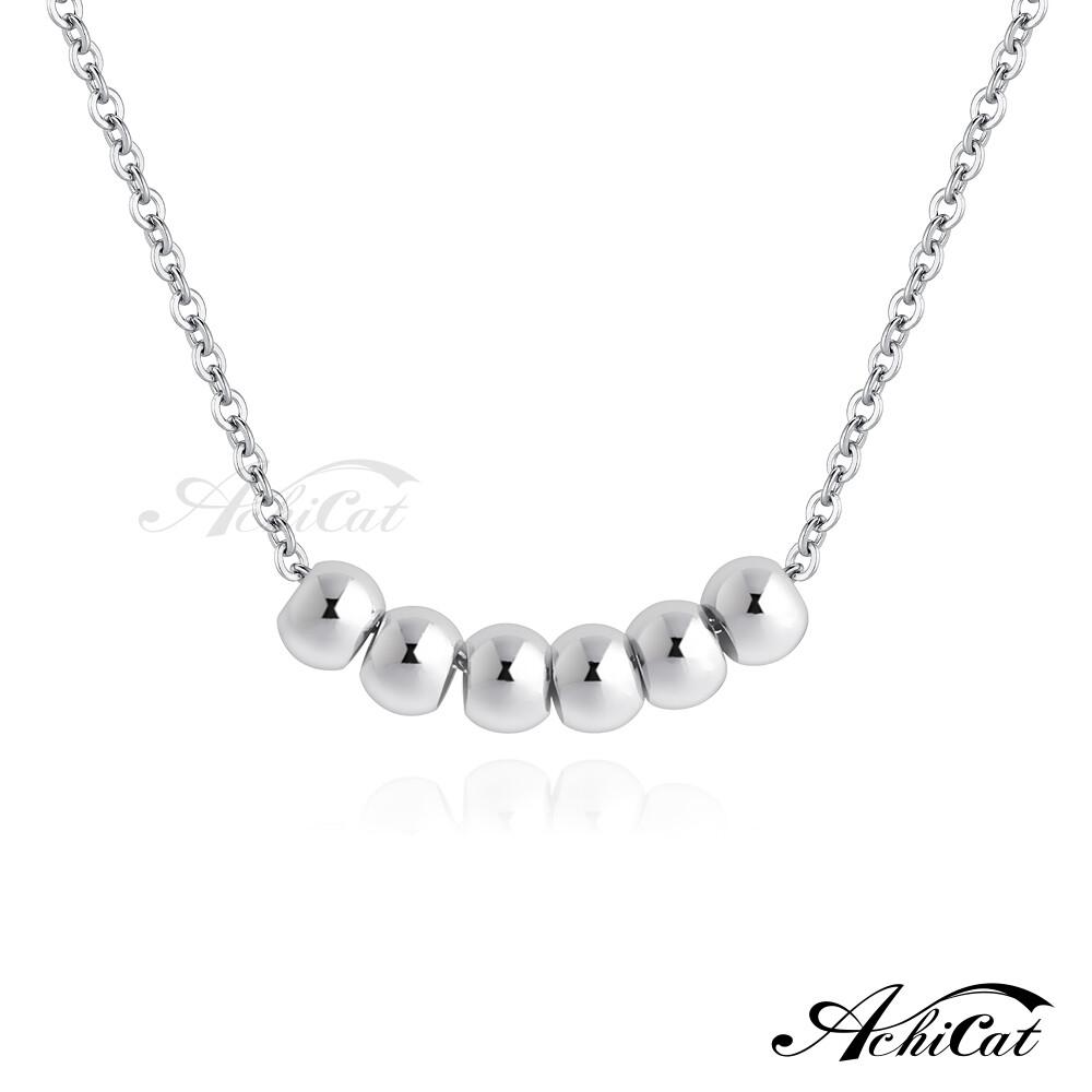 項鍊 achicat 白鋼項鍊 六六大順 珠珠項鍊 圓珠項鍊 鎖骨鍊 頸鍊 生日禮物 c20002